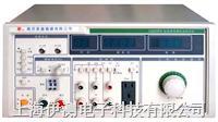 南京长盛医用泄漏电流测试仪 CS2675FX-1