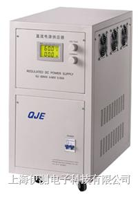 宁波求精单路大功率直流电源 QJ15100X/QJ3060X/QJ6050X