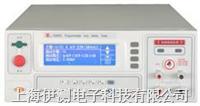 南京長盛精密型程控耐壓測試儀 CS9912BX