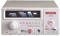 南京长盛CS50系列耐压测试仪 CS5101