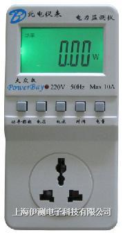 大众版智能插座表/北电 大众版