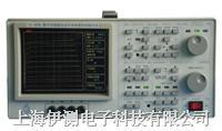 上海新建數字存儲微電流半導體管特性圖示儀 XJ4836