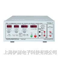 YF2401熒光燈管高頻性能測試系統 YF2401