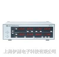 HB-4B數顯型HID電子鎮流器性能分析系統(HID燈型) HB-4B