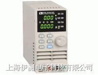艾德克斯IT6720单路直流稳压电源 IT6720