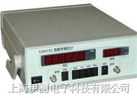 GH4182型数字相位计 GH4182