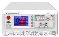 南京长盛CS9950DS程控接地阻抗测试仪 CS9950DS