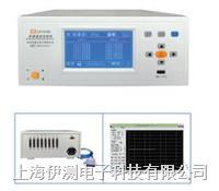 常州蓝光LK-XU智能型多路温度巡检仪 LK-XU