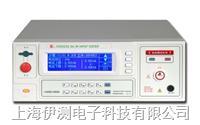 南京长盛CS9923G光伏绝缘耐压测试仪 CS9923G