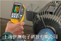 VT02 可视红外测温仪美国福禄克 VT02