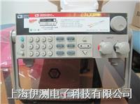 IT8512A+ 台湾艾德克斯新品可编程直流负载 IT8512A+