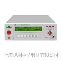新品南京长盛CS2676CH/2676CH-1程控绝缘电阻测试仪 CS2676CH  CS2676CH-1