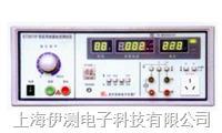 南京恩泰ET2675F 型医用泄漏测试仪 ET2675F