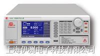 南京長盛CS9001精密數字高壓表 CS9001