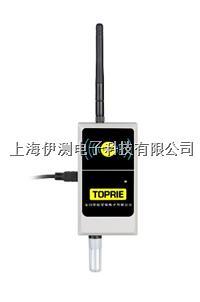 拓普瑞TP400單通道溫濕度表(無顯示) TP400