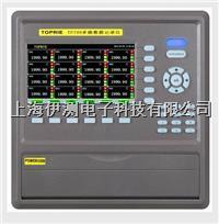 拓普瑞TP700无纸记录仪多路温度测试仪 TP700