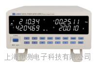 常州藍光新款智能電量儀LK9812 LK9812