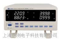 常州藍光新款智能電量儀LK9840 LK9840