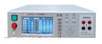 常州蓝光LK2518A 多路电阻测试仪 LK2518A