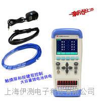 常州蓝光LK802/LK804/LK808手持式多路温度测试仪 LK802/LK804/LK808