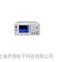 南京長盛CS9918系列線圈綜合分析儀 CS9918