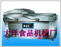 DZ-500/2S-真空(充氮)包装机