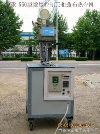 DSR-550调速调温型蓬布热合机