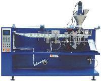 YFH130-B型全自动水平式袋装包装机