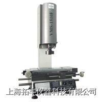 增强型影像测量仪 VMS-4030F