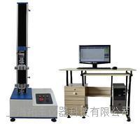 上海拓丰TFL-5S微机控制电子拉力试验机 TFL-5S