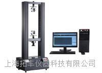 微机控制电子万能试验机 TFW-10S