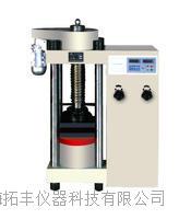 YES-3000數顯式壓力試驗機 YES-3000