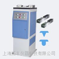 VU-2Y型液壓拉床(雙刀) VU-2Y