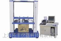 包装纸箱堆码试验机