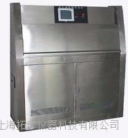 荧光紫外老化试验箱 UV-40-8