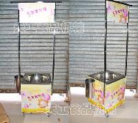 T1002移动精品型棉花糖机(B型)