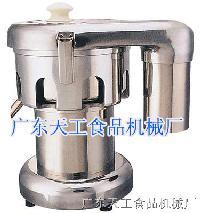 TG003AD真空超能商用榨汁机