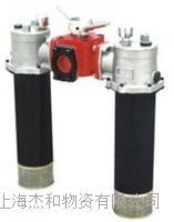 SRFB-1300回油过滤器