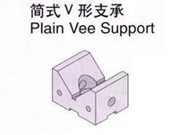 简式V形支承