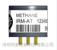 英国阿尔法Alphasense 红外甲烷传感器IRM-AT IRM-AT