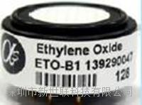 英国阿尔法Alphasense 环氧乙烷传感器气体传感器ETO-B1 ETO-B1