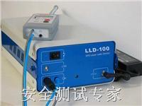 SF6气体检漏仪 LLD-100