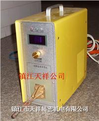 木工锯片高频焊机