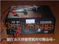 铝产品用大功率金属电腐蚀打标机