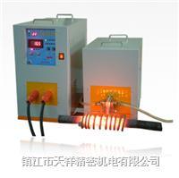 30KW超高频感应加热设备