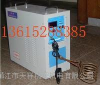 江苏高频机、江苏高频锡渣熔炼炉锡灰熔化炉