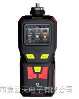 MS400便携式复合气体检测仪 MS400-4