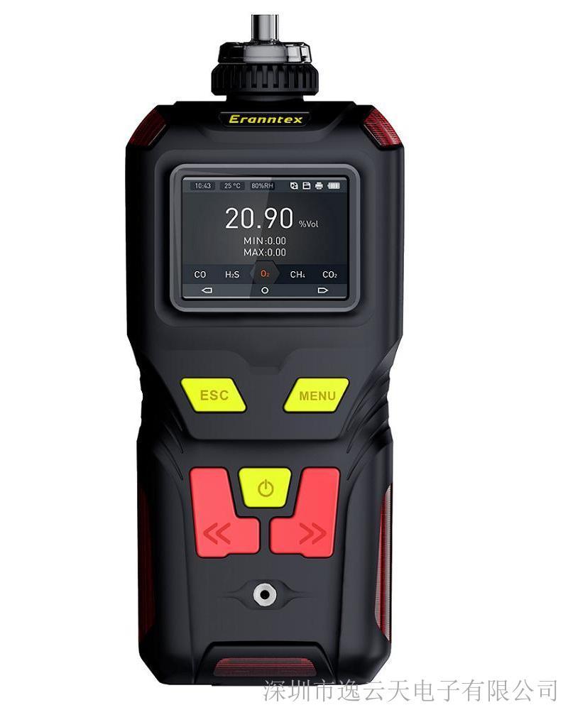 便携式乙酸检测仪