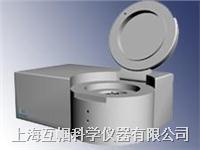 HG荧光分析仪