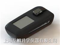 双通道便携式荧光 HG-9A